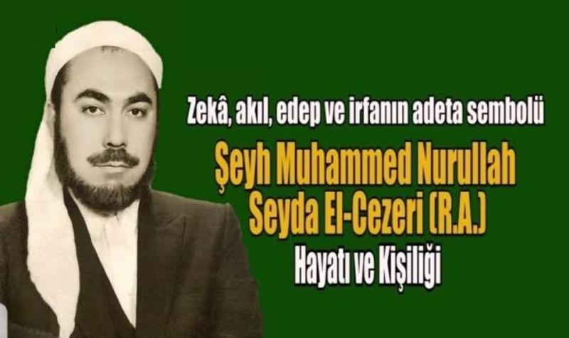 Şeyh Muhammed Nurullahê Cezerî