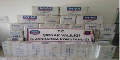İdil'de 6 Bin 860 Paket Kaçak Sigara Ele Geçirildi