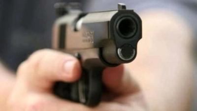 Kütahya'da İki Aile Arasında Silahlı Kavga: 4 Ölü